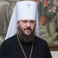 вднх православная выставка февраль: